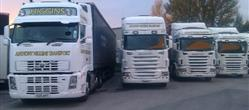 Anthony Higgins Transport Ltd